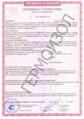 Огнетитан LM - сертификат пожарной безопасности 5-я группа, 4-я группа, 3-я группа, 2-я группа огнезащитной эффективности (45, 60, 90 и 120 мин)