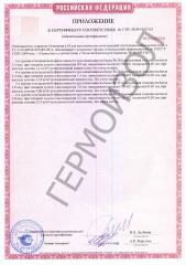 Огнетитан LM - сертификат пожарной безопасности 5-я группа, 4-я группа, 3-я группа, 2-я группа огнезащитной эффективности (45, 60, 90 и 120 мин